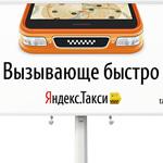 работа водителем в москве от прямого работодателя в сао