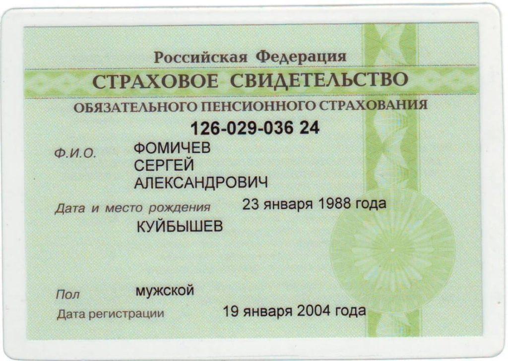 Разрешение такси ИП документы