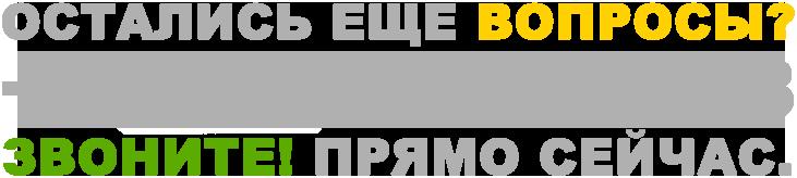 Яндекс такси телефон