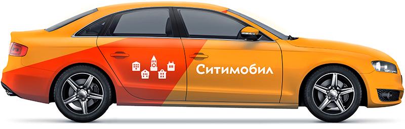 Устроиться в Сити Мобил такси