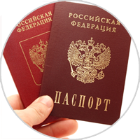 Документы на лицензию на такси
